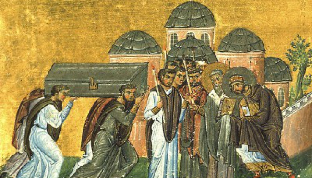 The University of Constantinople. February 27, 425 AD.