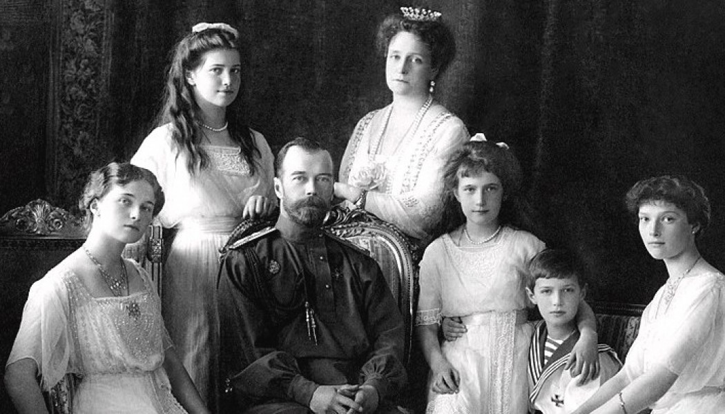 The Execution of the Romanov Family. July 17, 1918.