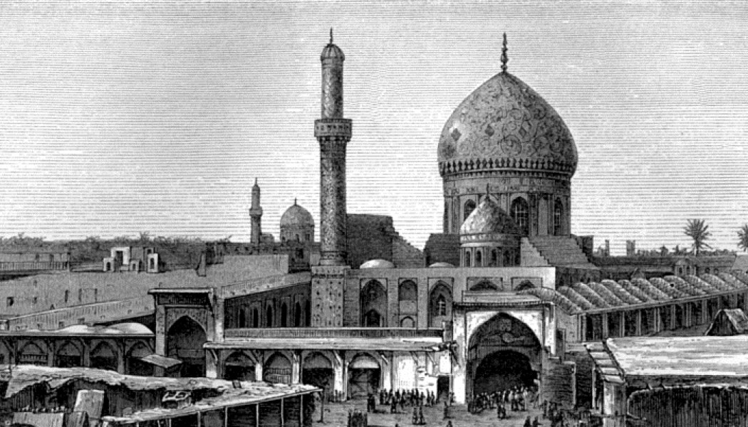 The Foundation of Baghdad. July 30, 762.