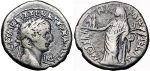 EGYPT, Alexandria. Claudius and Messalina. 41-54 AD.