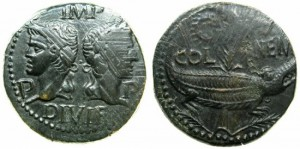 GAUL-Rhonde Valley.NEMAUSUS.Augustus and Agrippa 27BC - AD 14.AE.As?.Struck AD 10-14.~#~.Crocodile chained to Palm tree.