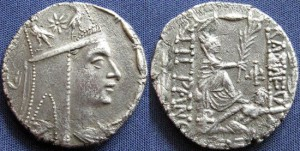 ARMENIAN KINGDOM, TIGRANES II (95-56 BC), AR TETRADRACHM,