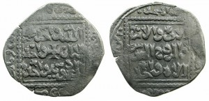 CRUSADER STATES.Kingdom of JERUSALEM.Anonymous.Dirham.Christain legends.Immobolized Christian date AD 1251.Mint of ACRE.