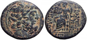 SYRIA, ANTIOCH UNDER ROMAN RULE, TIME OF CRASSUS,