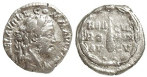 COMMODUS AS THE INCARNATION OF HERCULES, DENARIUS, ROME MINT, HERCVL ROMAN AVGV, CLUB IN WREATH, RIC 251