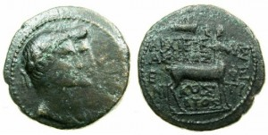 IONIA.EPHESUS.Augustus with Livia 27 BC-AD 14.AE.1 unit.~~~Jugate bust of Augustus and Livia.~#~.Stag, bow, naming magistrate ARCHIEREUS ASKLAS.