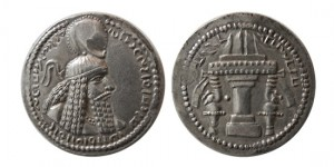 SASANIAN KINGS. Ardashir I. AD. 223/4-240. Silver Drachm. From The Sunrise Collection.
