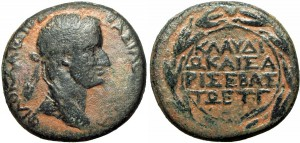 Judaea, Herodians. Chalcis. Herod V (Herod of Chalcis). 41-48 A.D., Extremely Rare !!!